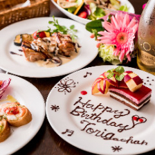 お誕生日から送別会、家族のお祝い迄
