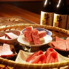 黒毛和牛焼肉 薩摩 牛の蔵 なんば店