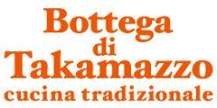 ボッテガ ディ タカマッツォ