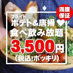 近江牛Steak&Wine  山村牛兵衛 四条大宮店