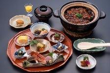 「うなぎ御膳」金沢の旅館で楽しむ季節の食材を使用したランチ限定コース
