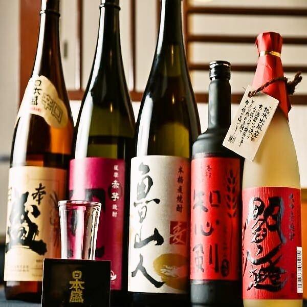 日本各地より上質なお酒を厳選!