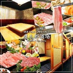 個室居酒屋×100種食べ飲み放題 慶太郎酒場