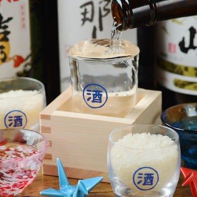 天ぷらスタンド KITSUNE 今池店 コースの画像