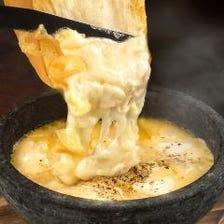 石焼きラクレットチーズリゾット