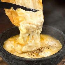 一番人気♪石焼ラクレットチーズリゾット