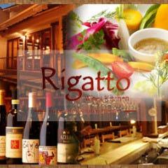 Wines Kitchen Rigatto~リガット~