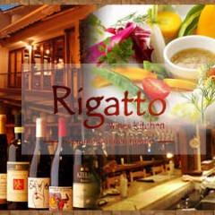 Wines Kitchen Rigatto〜リガット〜