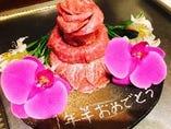 【名物 肉ケーキ】