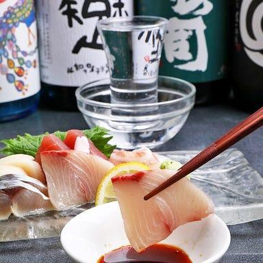 京の漁師めし海鮮居酒屋 展望閣 京都駅前店 こだわりの画像