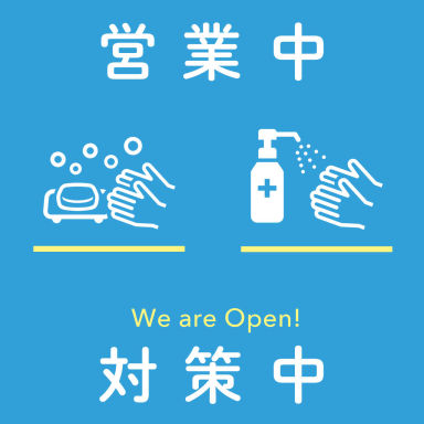 京の漁師めし海鮮居酒屋 展望閣 京都駅前店 メニューの画像