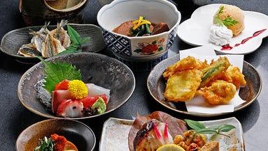 京の漁師めし海鮮居酒屋 展望閣 京都駅前店 コースの画像