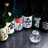 【厳選日本酒】 魚の美味しさを引き立てる日本酒を厳選仕入れ