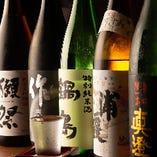 【地酒好きも唸る】定番から希少酒、季節酒まで豊富に取り揃え!