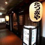 JR目黒駅 西口から徒歩2分
