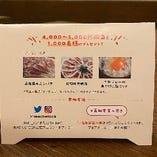 ~11/30「#高知家食べ歩き」で美味しいものをゲット!