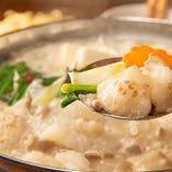 毎年人気!丸1日じっくり煮込んだ自家製スープの国産牛もつ鍋