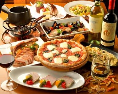 イタリア厨房 麦畑  こだわりの画像