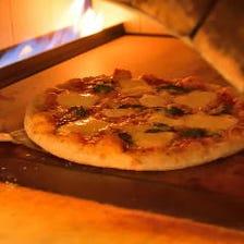 焼き立て窯焼きピッツァをどうぞ!