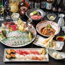 会社宴会などに最適な魚介コース8種