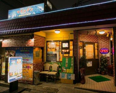 無制限飲み放題&食べ放題酒場 MOUNTAIN(マウンテン) メニューの画像