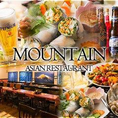 無制限飲み放題&食べ放題酒場 MOUNTAIN(マウンテン)