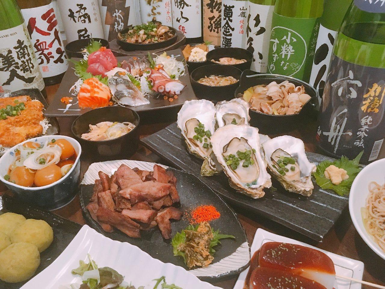 宮城と東北の郷土料理