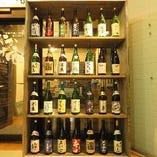 【東北の美酒】 宮城をメインに東北の地酒を豊富にラインナップ