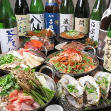 【歓送迎会】に地元食材を満喫プラン