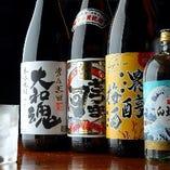 日本酒の有名な銘柄もございます