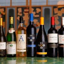 驚愕コスパ!2100円~のボトルワイン