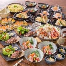 豪華絢爛!北海道の宴会コース