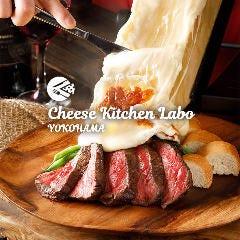 夜景個室ダイニング Cheese Kitchen Labo YOKOHAMA