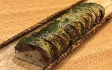 京料理 杢兵衛(もくべえ)  メニューの画像