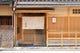 四条花見小路下ル 祇園甲部歌舞練場の斜め向いにございます。