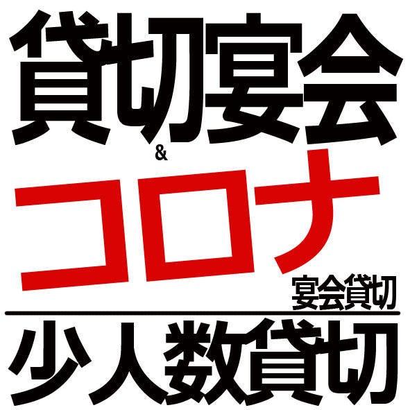 大丸食堂 春日井本店