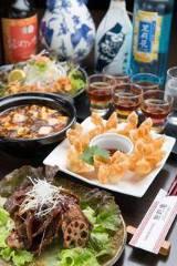 CHINOIS DINING 茉莉庵