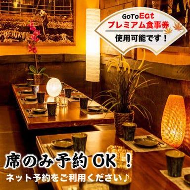 個室居酒屋 稚内漁港×稚内牧場 田町店 コースの画像