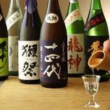◆幻の銘酒『十四代』も!厳選日本酒◆【東京都】