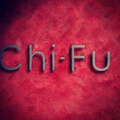 Chi‐Fu(シーフ)  こだわりの画像