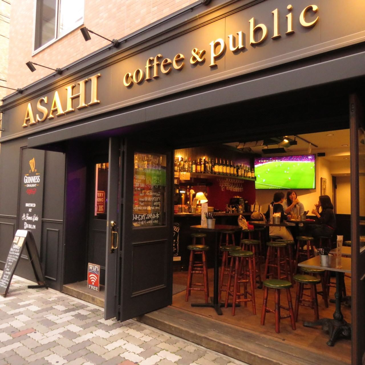 ASAHI (アサヒ) coffee&public 静岡駅南