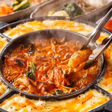 とろ~りチーズ×韓国料理×全席個室 錦~NISHIKI~梅田店  コースの画像