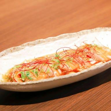 とろ~りチーズ×韓国料理×全席個室 錦~NISHIKI~梅田店  メニューの画像