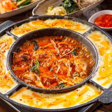 とろ~りチーズ×韓国料理×全席個室 錦~NISHIKI~梅田店  こだわりの画像