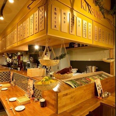 天ぷらスタンド KITSUNE 伏見店 店内の画像