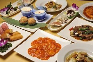 香蘭飯店 羽村
