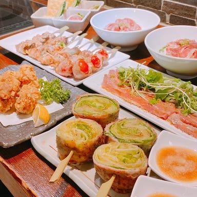 渋谷 居酒屋 米助 コースの画像