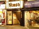 渋谷センター街の真ん中!!ABCマートさんの前にございます。
