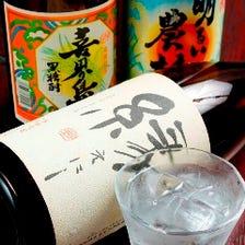 種類豊富な梅酒と本格焼酎!