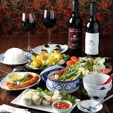 本格アジア料理をコースで満喫